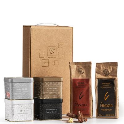 מארז שוקולד לחובבי הקפה-מתנות לפסח