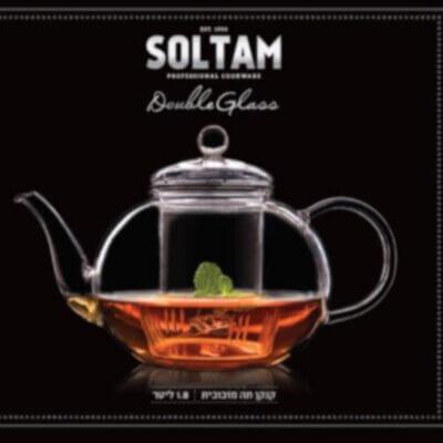 קנקן תה מלכותי-מתנות לפסח
